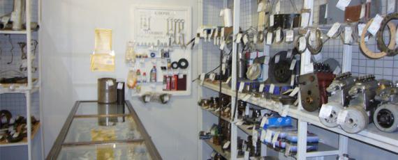 Магазин запасных частей